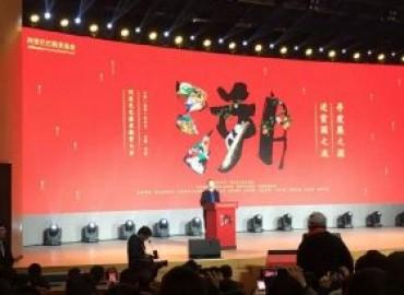2019年阿里巴巴技术脱贫大会在石家庄隆重举行-知晓科技的数据采集设备做支持