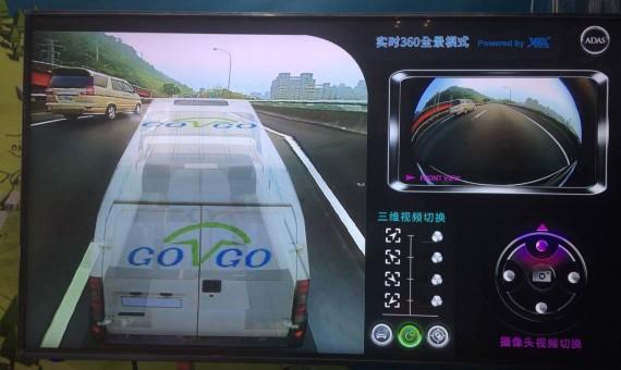 2017(深圳)第五届中国电子信息博览会——知晓科技